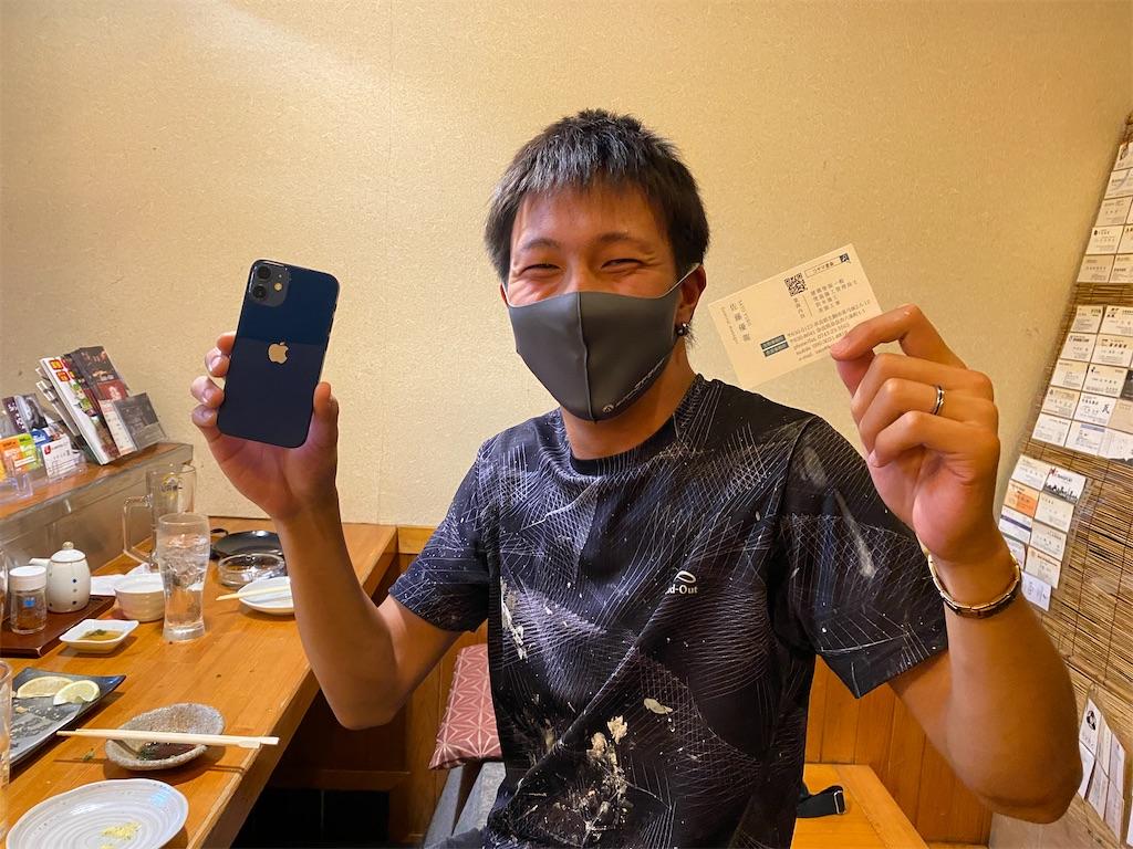 f:id:koyama-tosou:20210917180943j:image