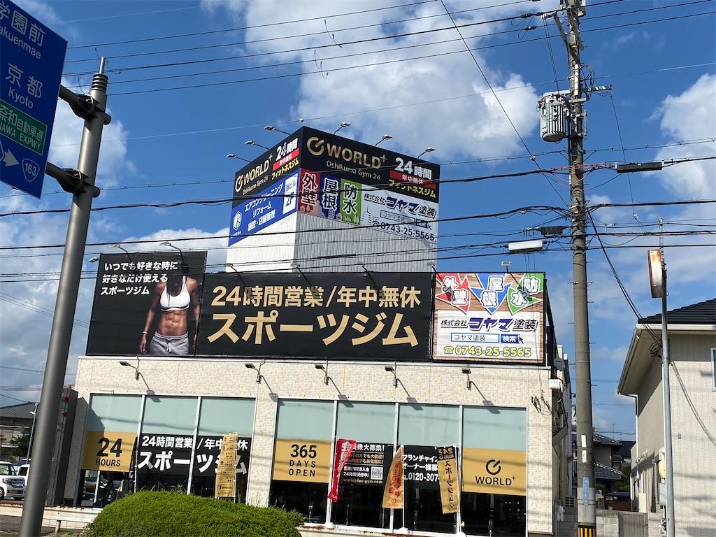 f:id:koyama-tosou:20211007144215j:image
