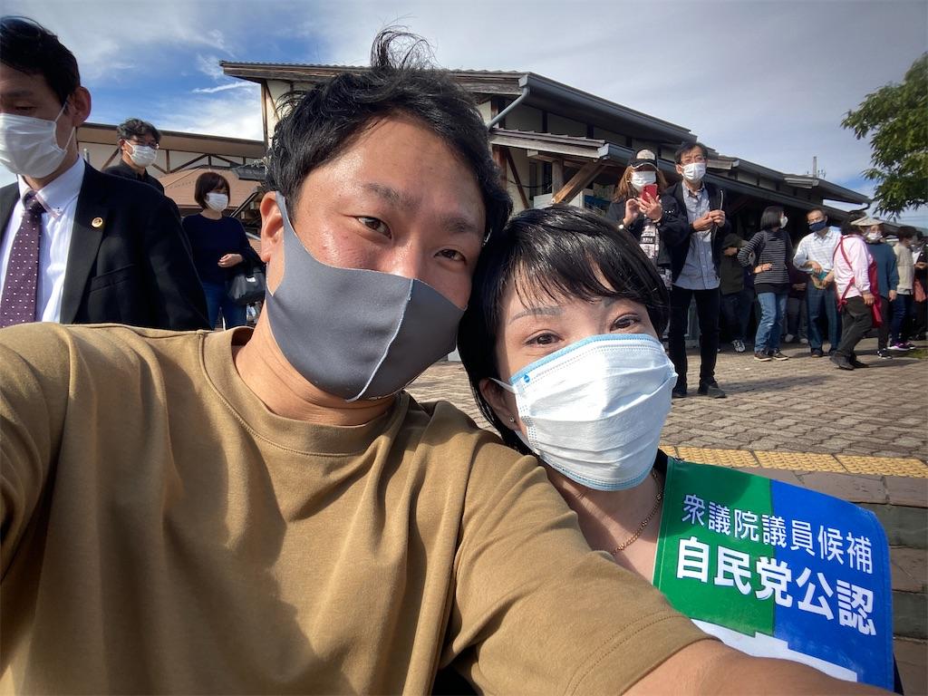 f:id:koyama-tosou:20211024140323j:image
