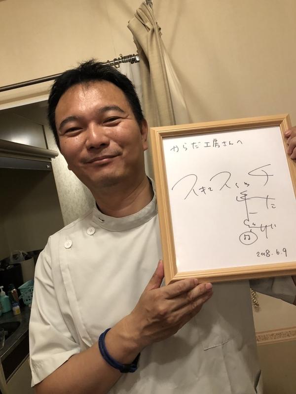 f:id:koyamasouta:20181027193715j:image