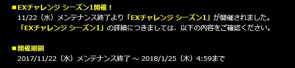 f:id:koyappu:20180114011318p:plain