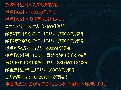 f:id:koyappu:20180122001749j:plain