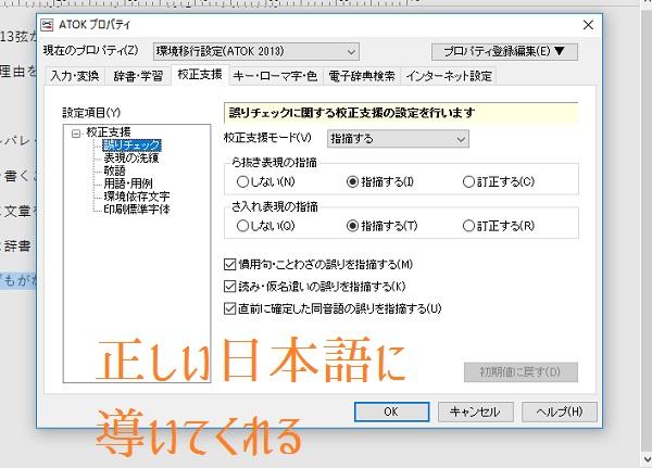 f:id:koyarix:20170204121416j:plain