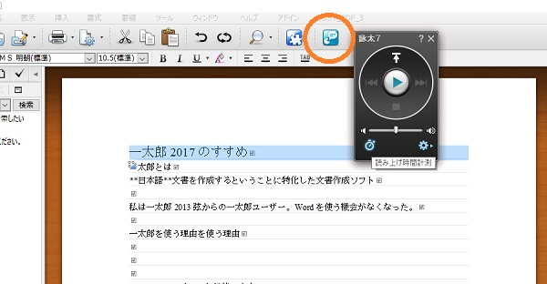 f:id:koyarix:20170204121426j:plain