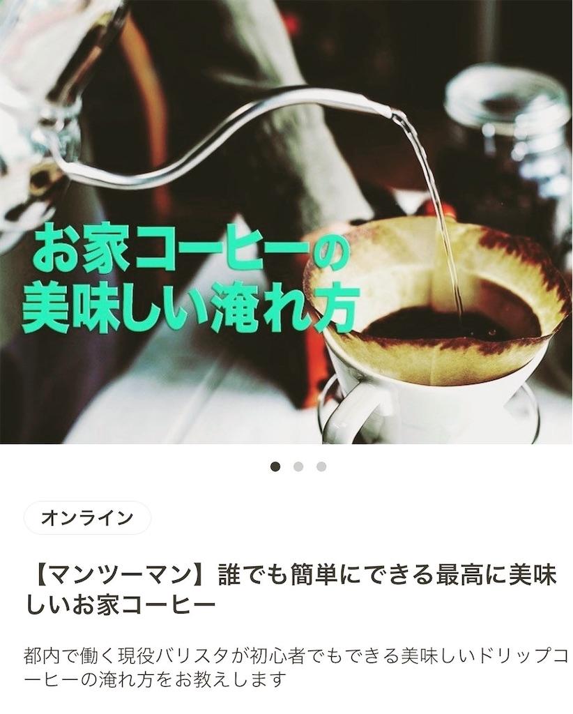 f:id:koyaya8:20200903203039j:image
