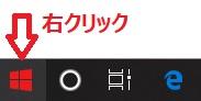 f:id:koyo_nishijima:20180705161330j:plain