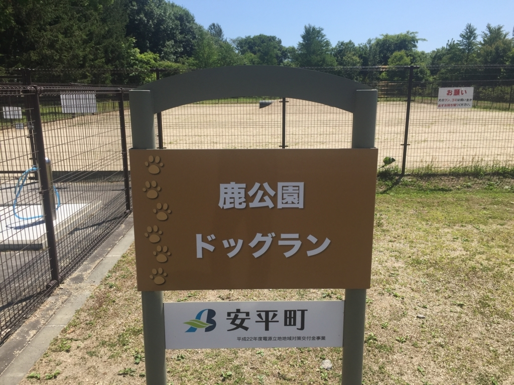 f:id:koyo_nishijima:20180801111622j:plain