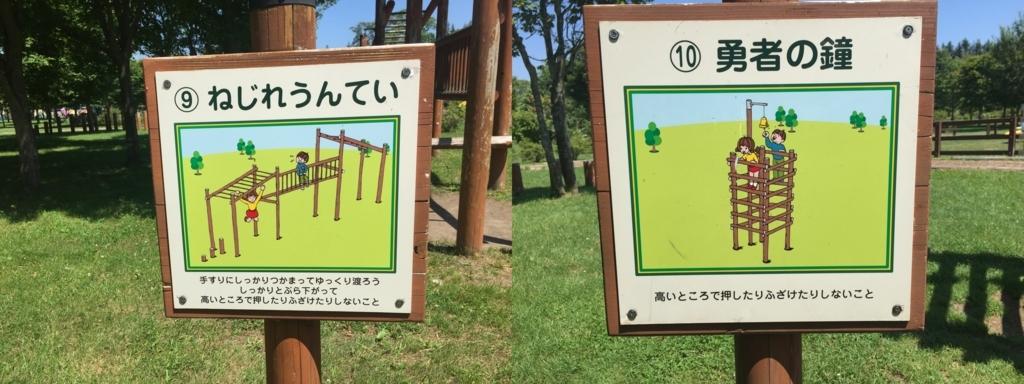 f:id:koyo_nishijima:20180801125542j:plain
