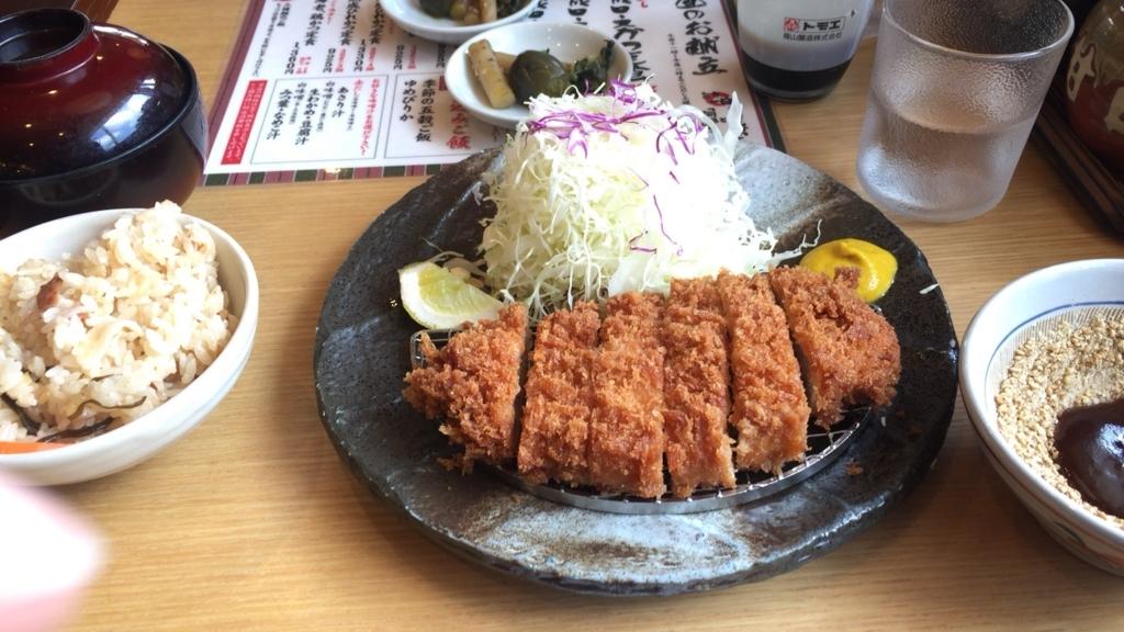 f:id:koyo_nishijima:20180806081602j:plain