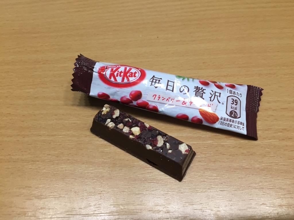 f:id:koyo_nishijima:20180815093847j:plain