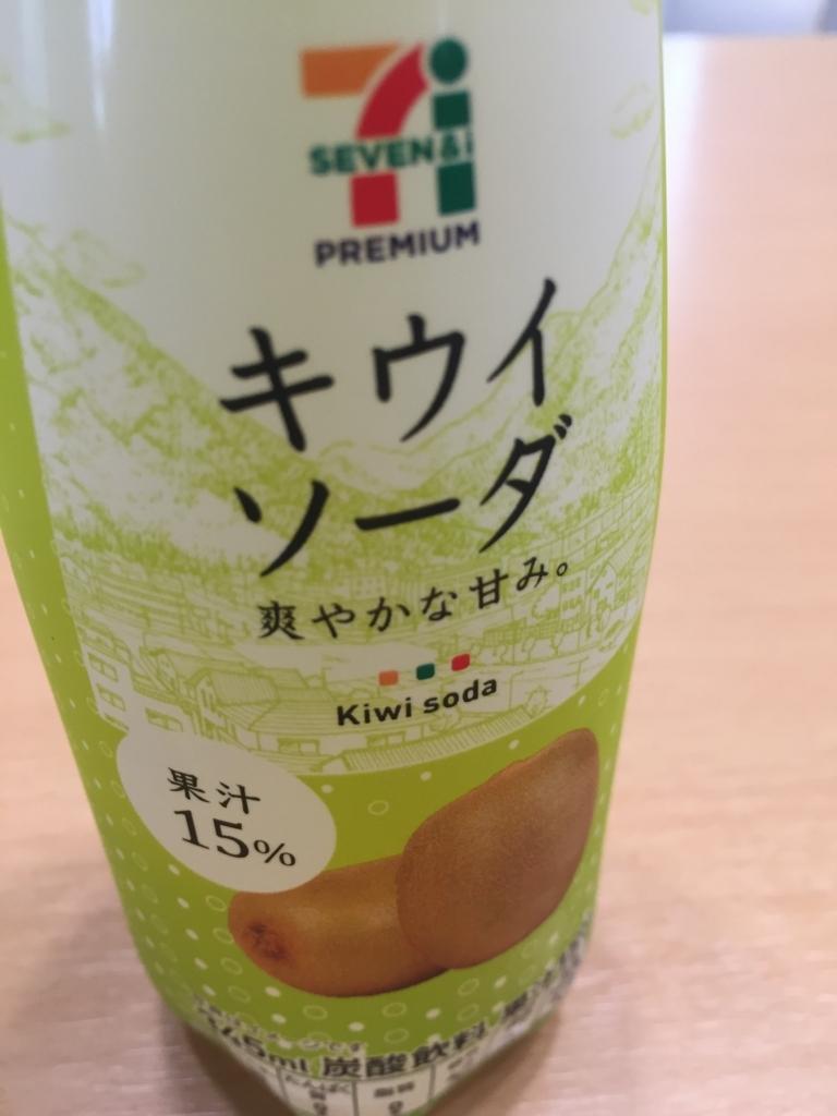 f:id:koyo_nishijima:20180823170942j:plain