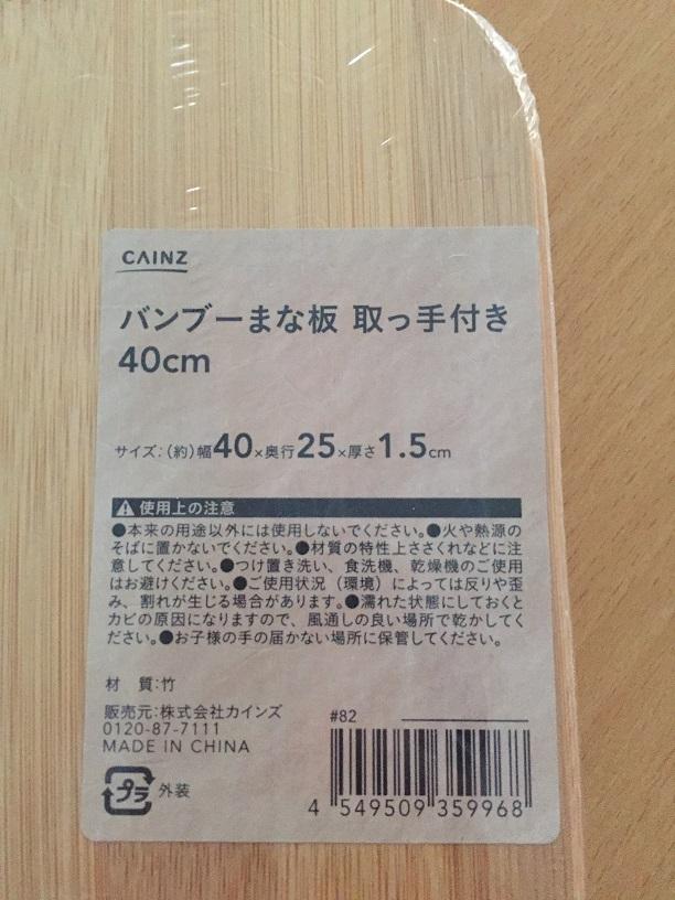 f:id:koyo_nishijima:20180916155412j:plain