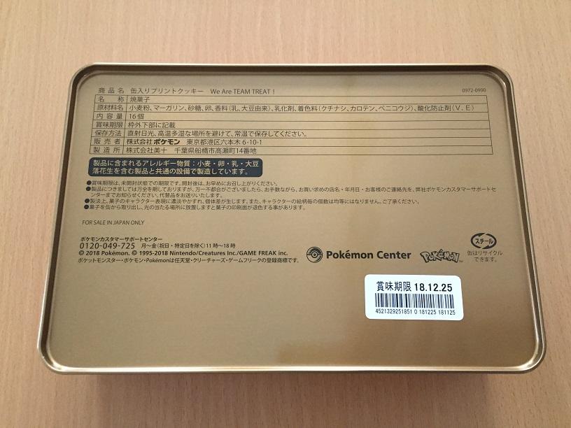 f:id:koyo_nishijima:20180921154011j:plain