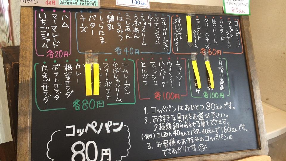 f:id:koyo_nishijima:20181001164016j:plain