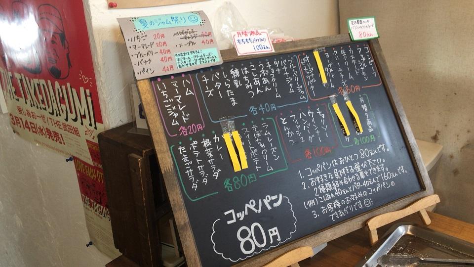 f:id:koyo_nishijima:20181001165005j:plain