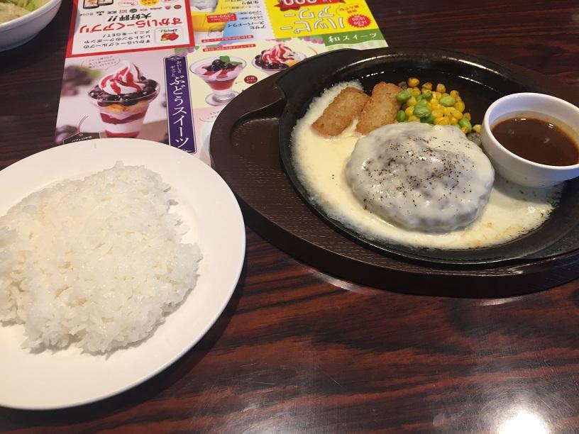 f:id:koyo_nishijima:20181004223414j:plain