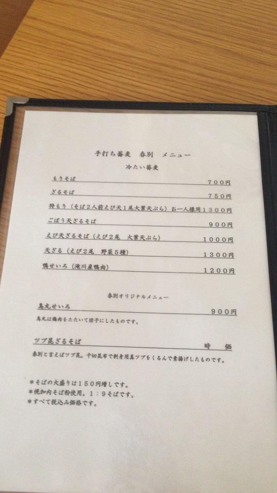 f:id:koyo_nishijima:20181016230557j:plain