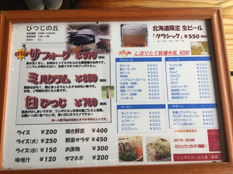 f:id:koyo_nishijima:20181021214608j:plain