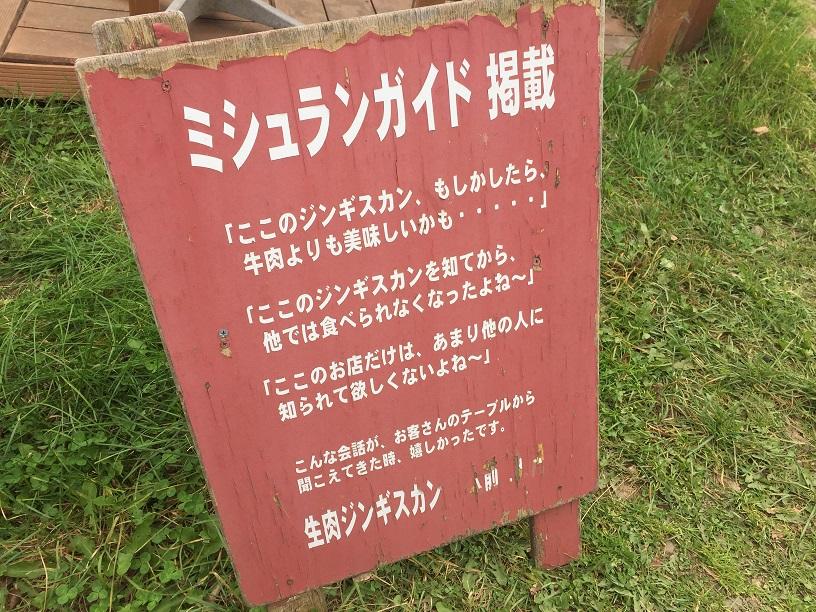 f:id:koyo_nishijima:20181021222700j:plain
