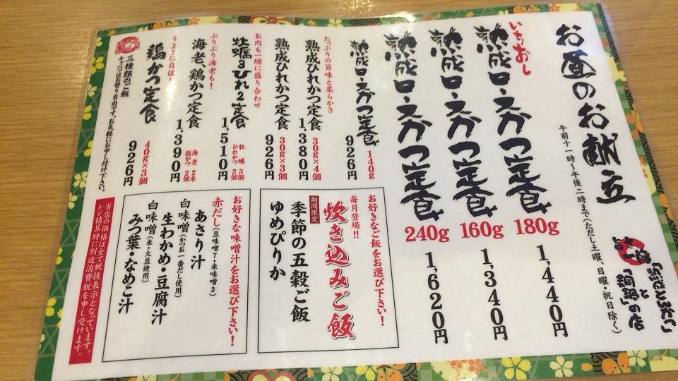 f:id:koyo_nishijima:20181027091355j:plain