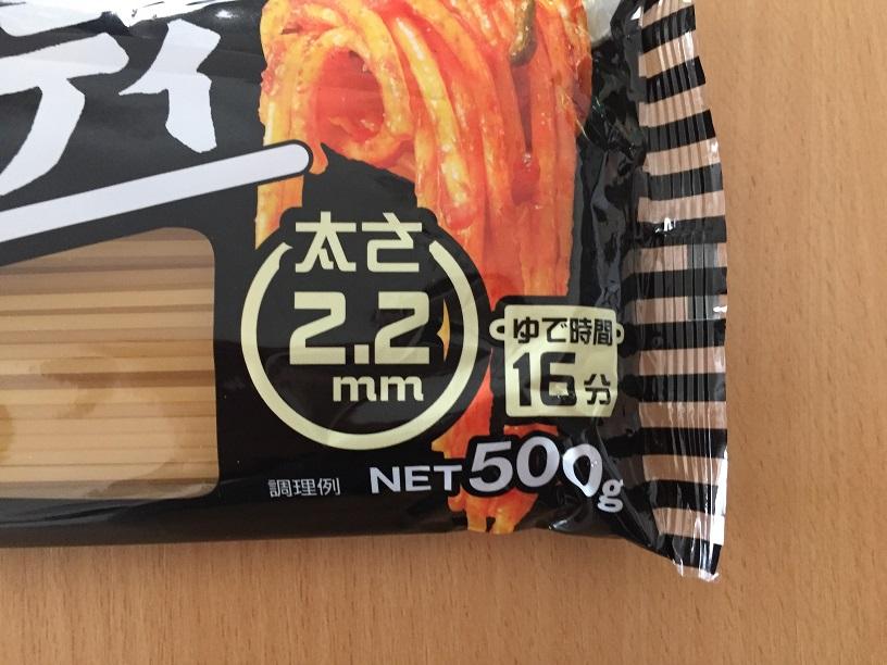 f:id:koyo_nishijima:20181031102051j:plain