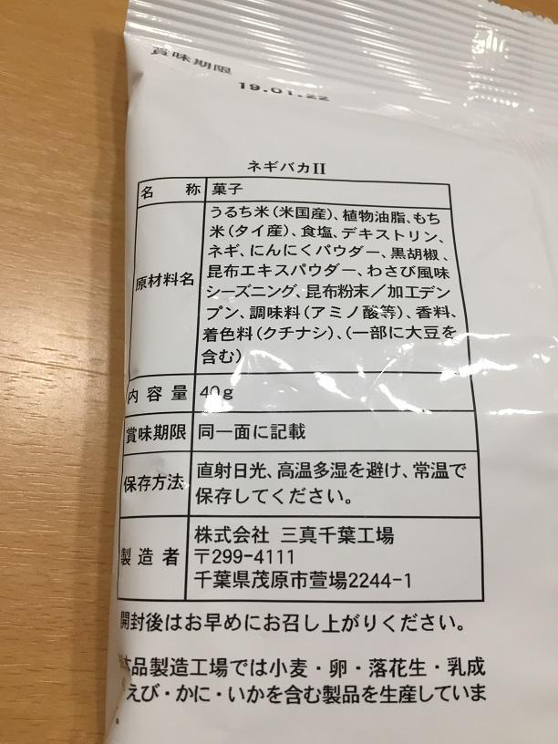 f:id:koyo_nishijima:20181103222652j:plain
