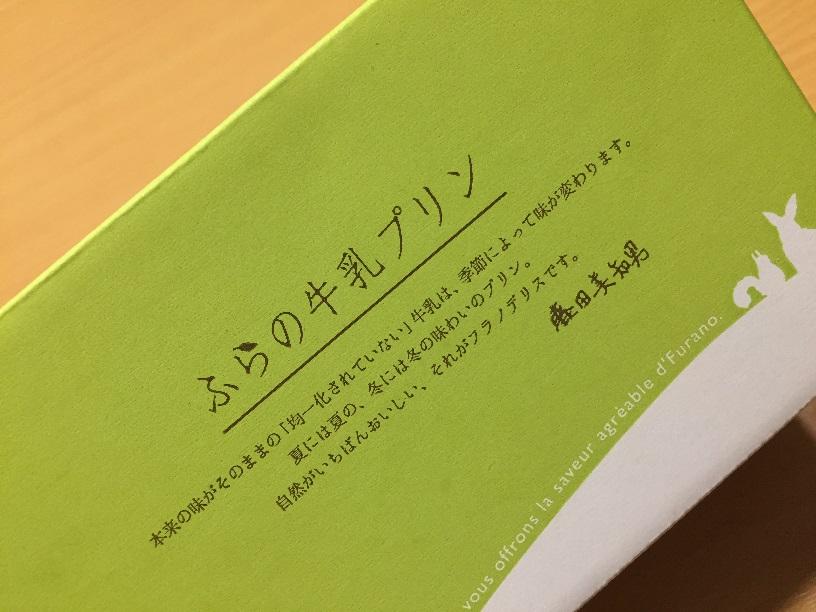 f:id:koyo_nishijima:20181112231058j:plain