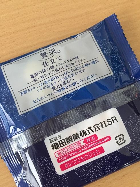 f:id:koyo_nishijima:20181126153758j:plain
