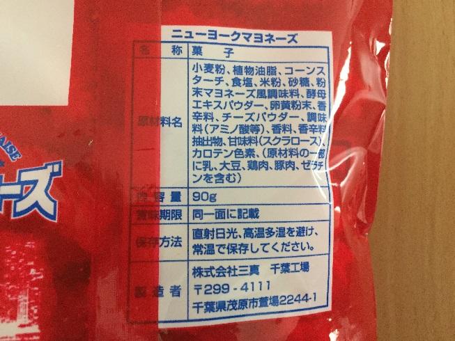 f:id:koyo_nishijima:20181201100816j:plain
