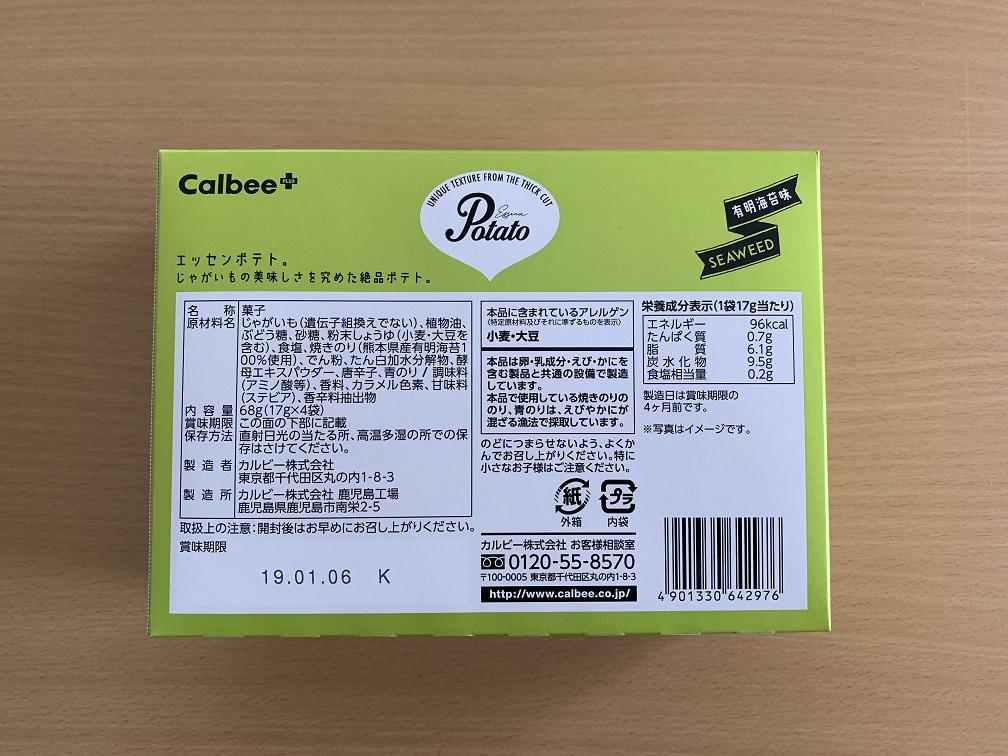 f:id:koyo_nishijima:20181219102609j:plain