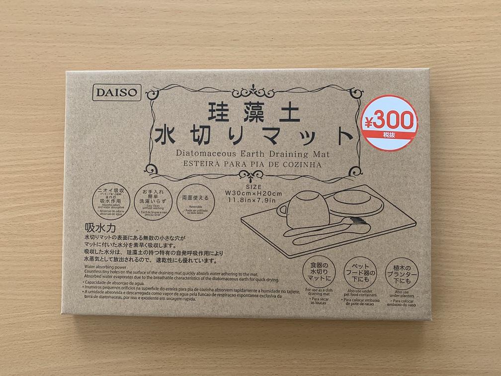 f:id:koyo_nishijima:20190306102927j:plain
