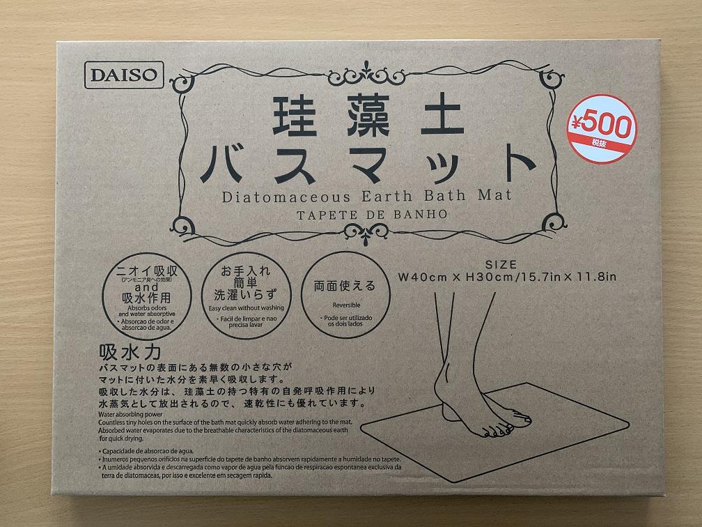 f:id:koyo_nishijima:20190306103000j:plain