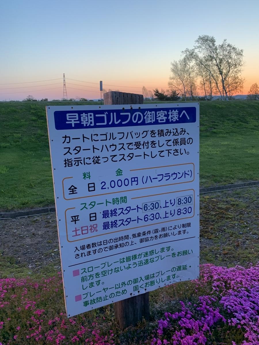 f:id:koyo_nishijima:20190529200700j:plain