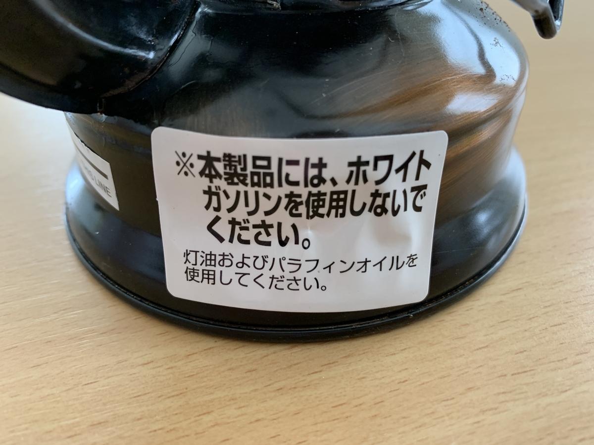 f:id:koyo_nishijima:20200525234844j:plain