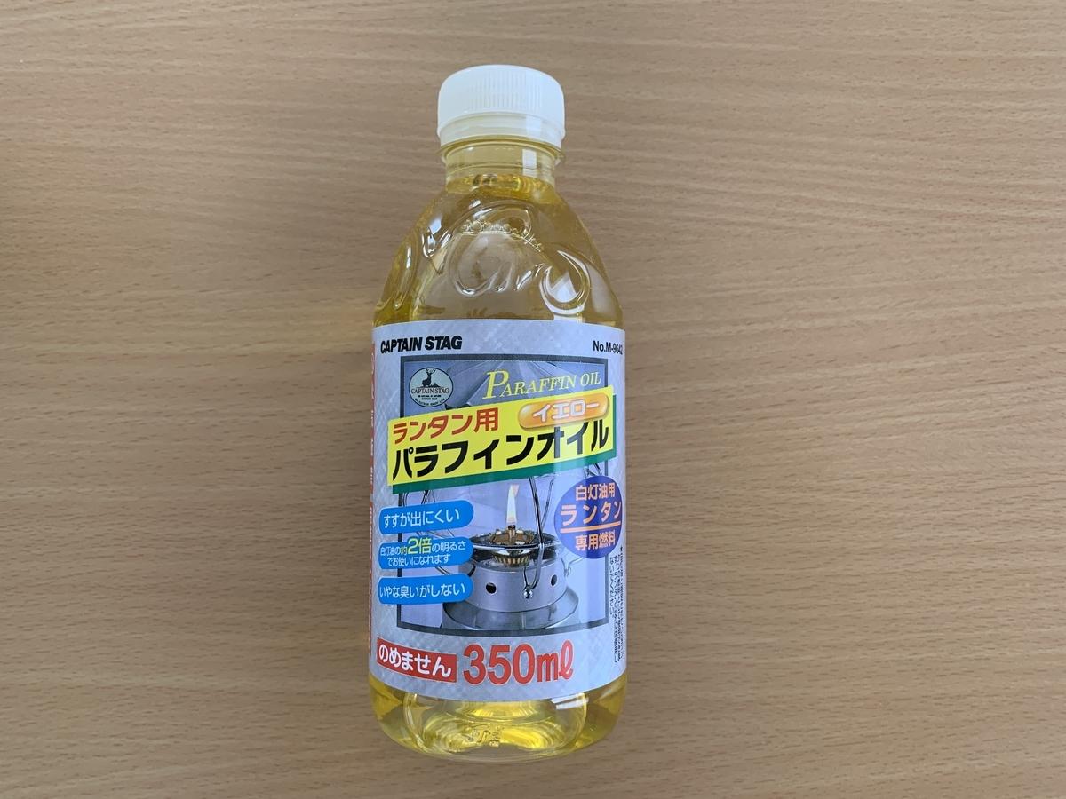 f:id:koyo_nishijima:20200526001010j:plain