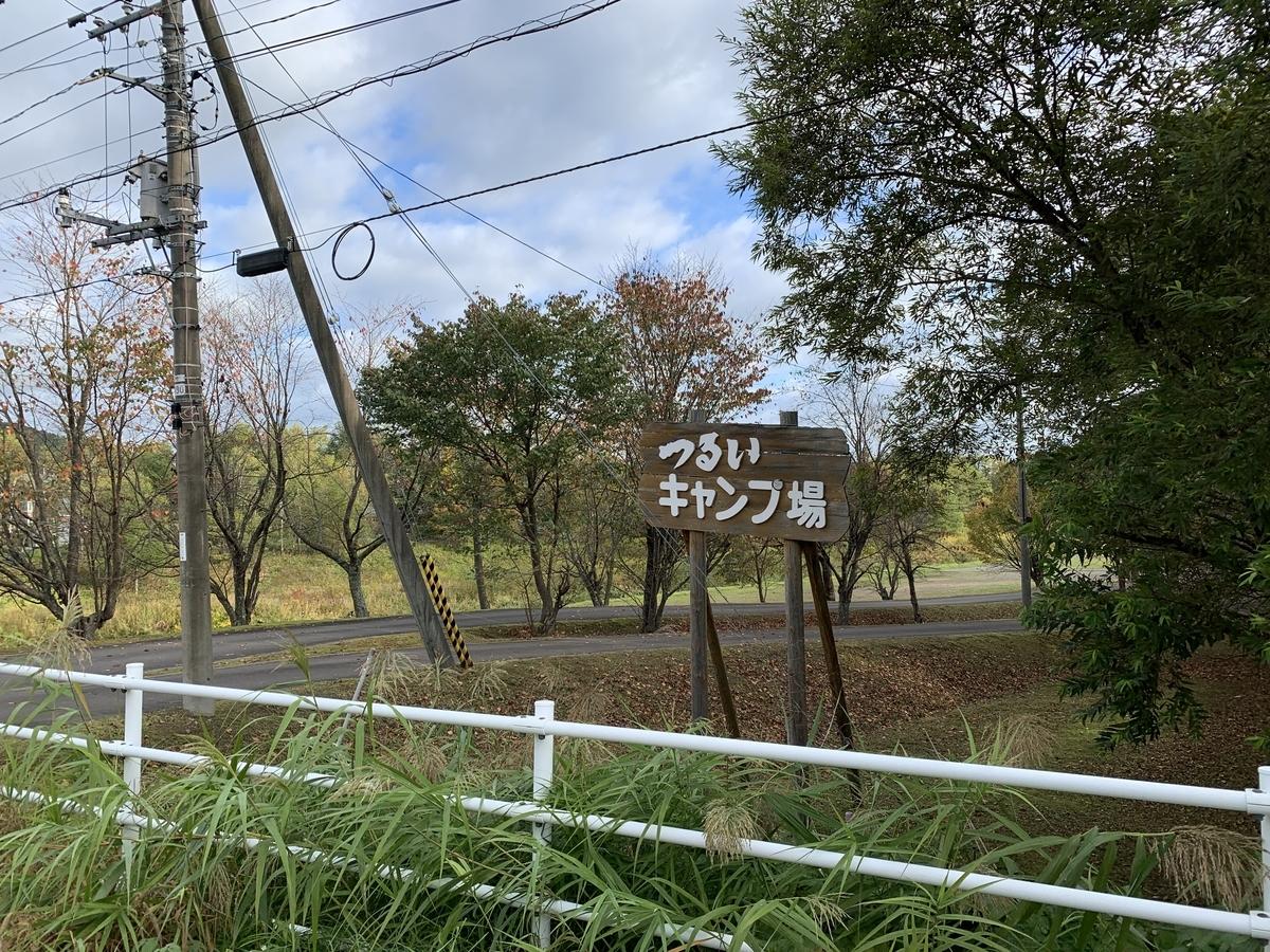 f:id:koyo_nishijima:20200619000900j:plain