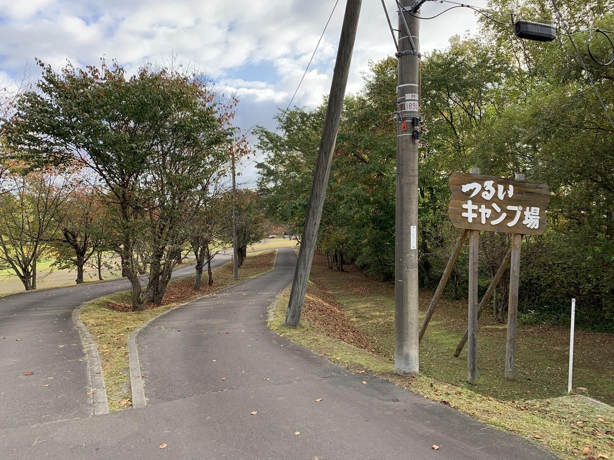 f:id:koyo_nishijima:20200619001000j:plain