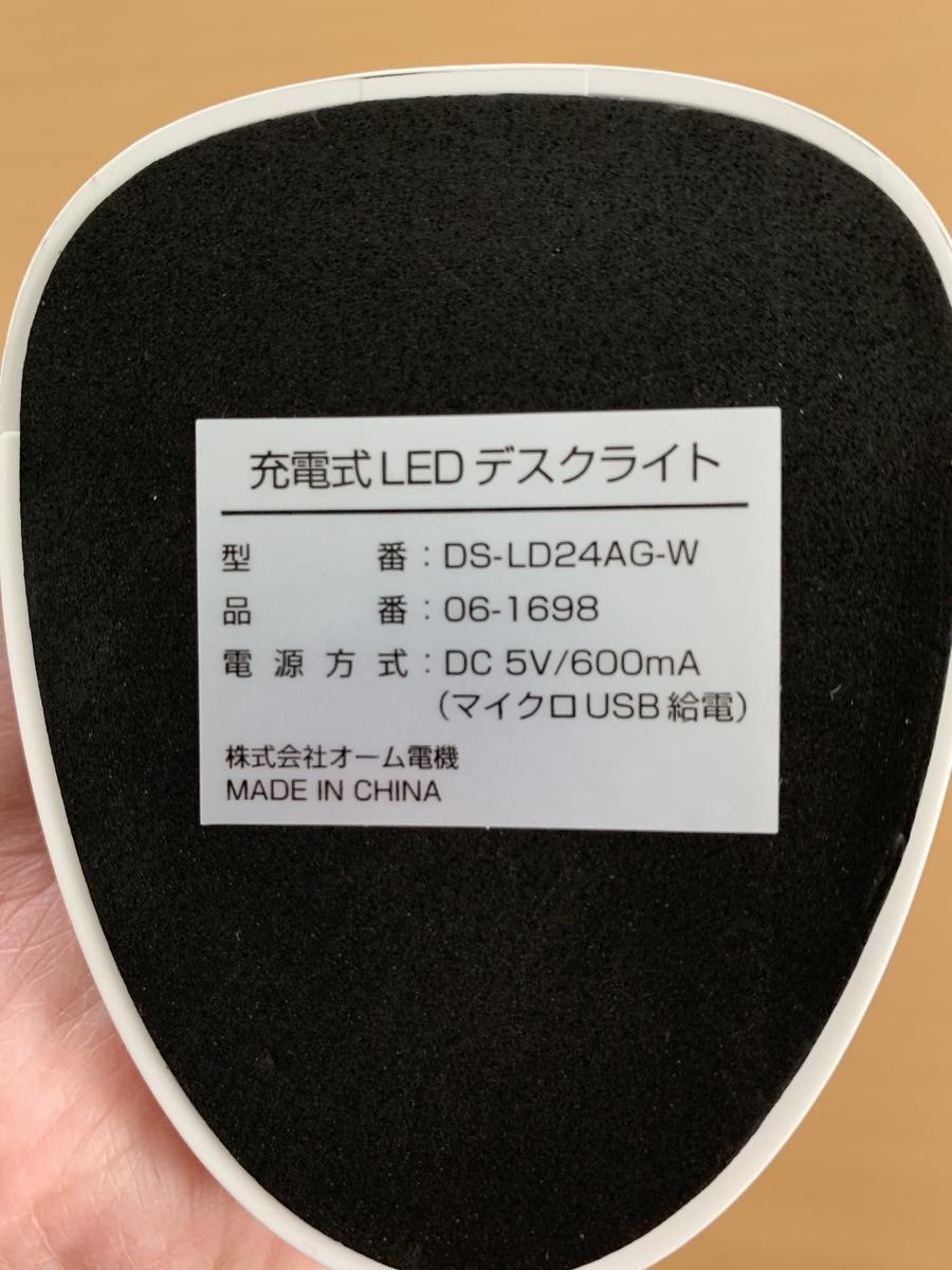 f:id:koyo_nishijima:20200626041923j:plain