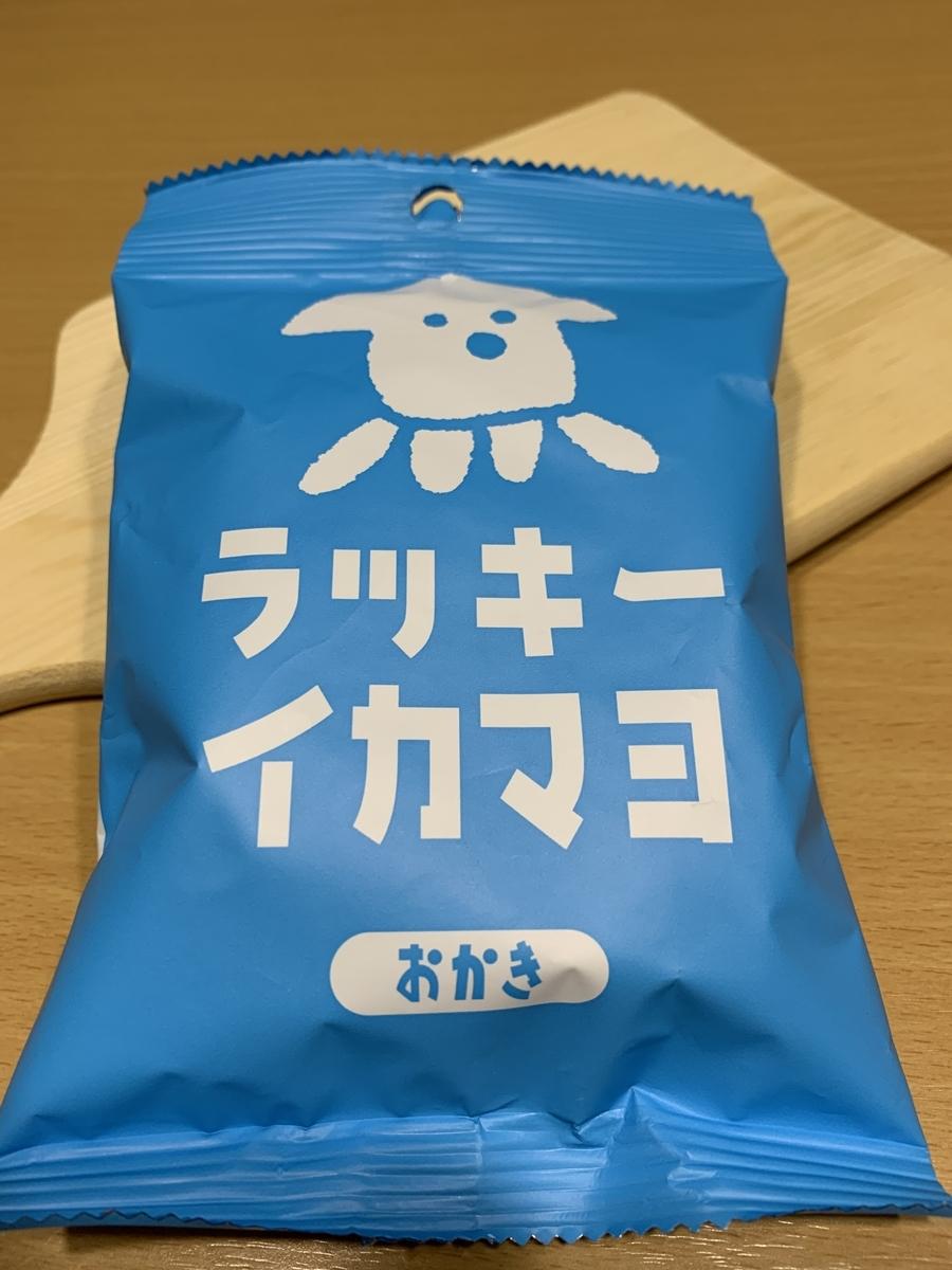 f:id:koyo_nishijima:20200731211603j:plain