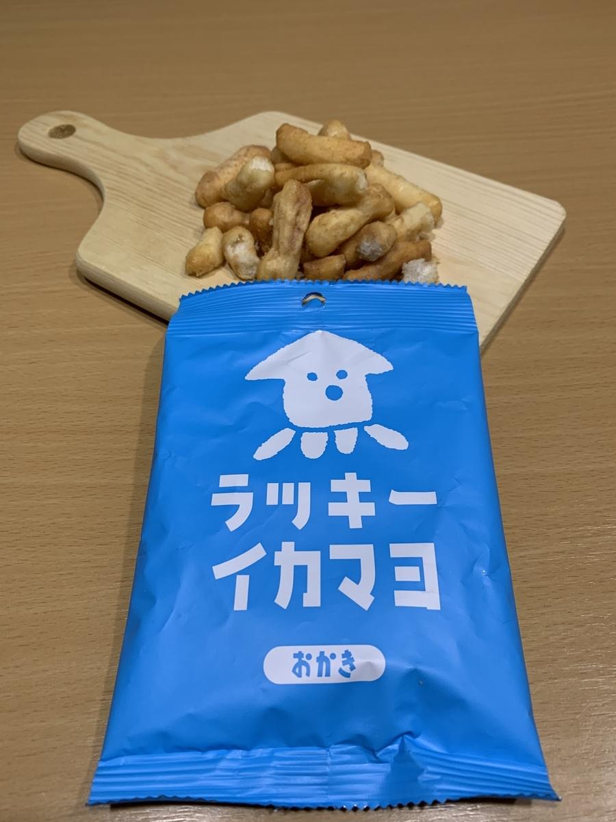 f:id:koyo_nishijima:20200731213427j:plain