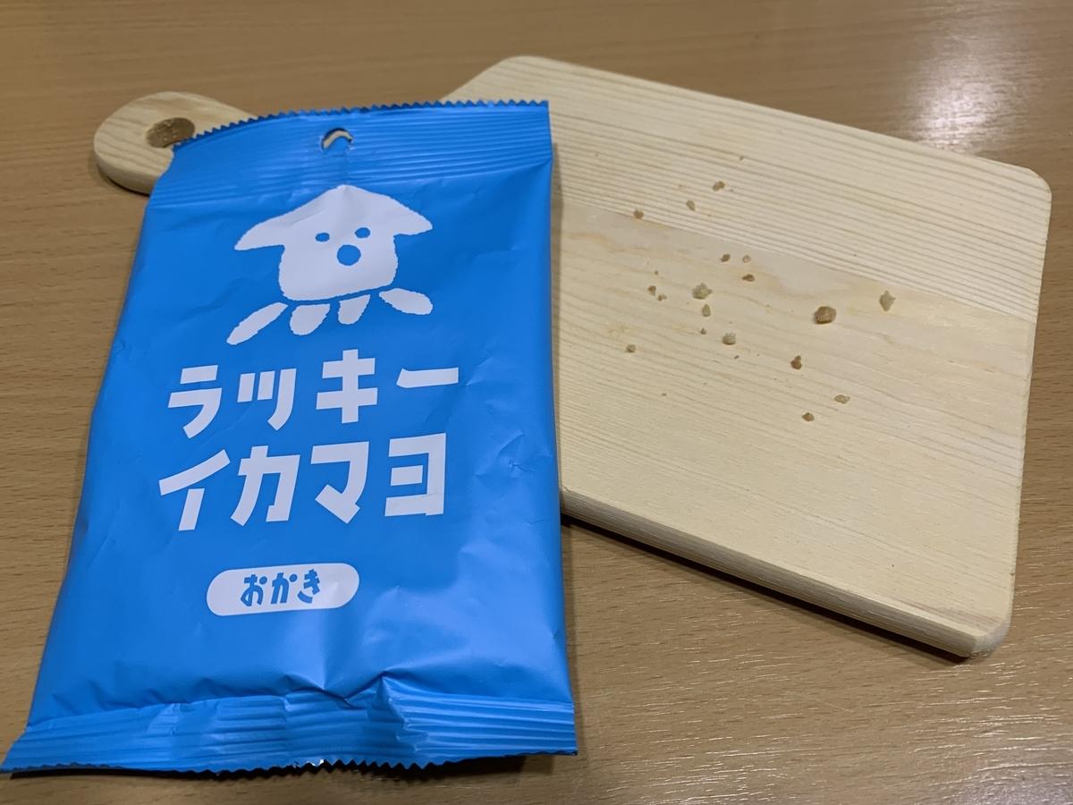f:id:koyo_nishijima:20200731213739j:plain