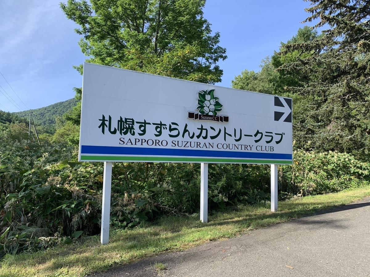 f:id:koyo_nishijima:20200904003018j:plain