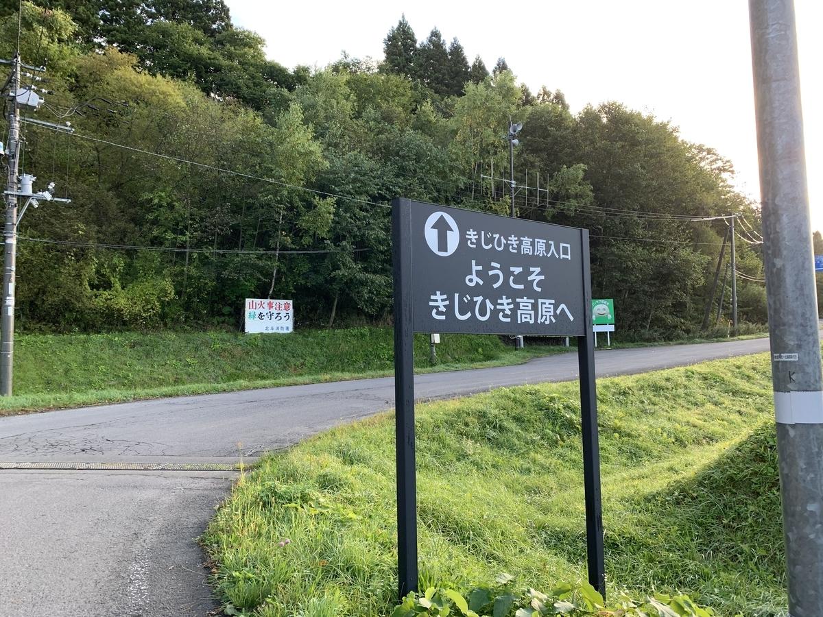 f:id:koyo_nishijima:20200906214851j:plain