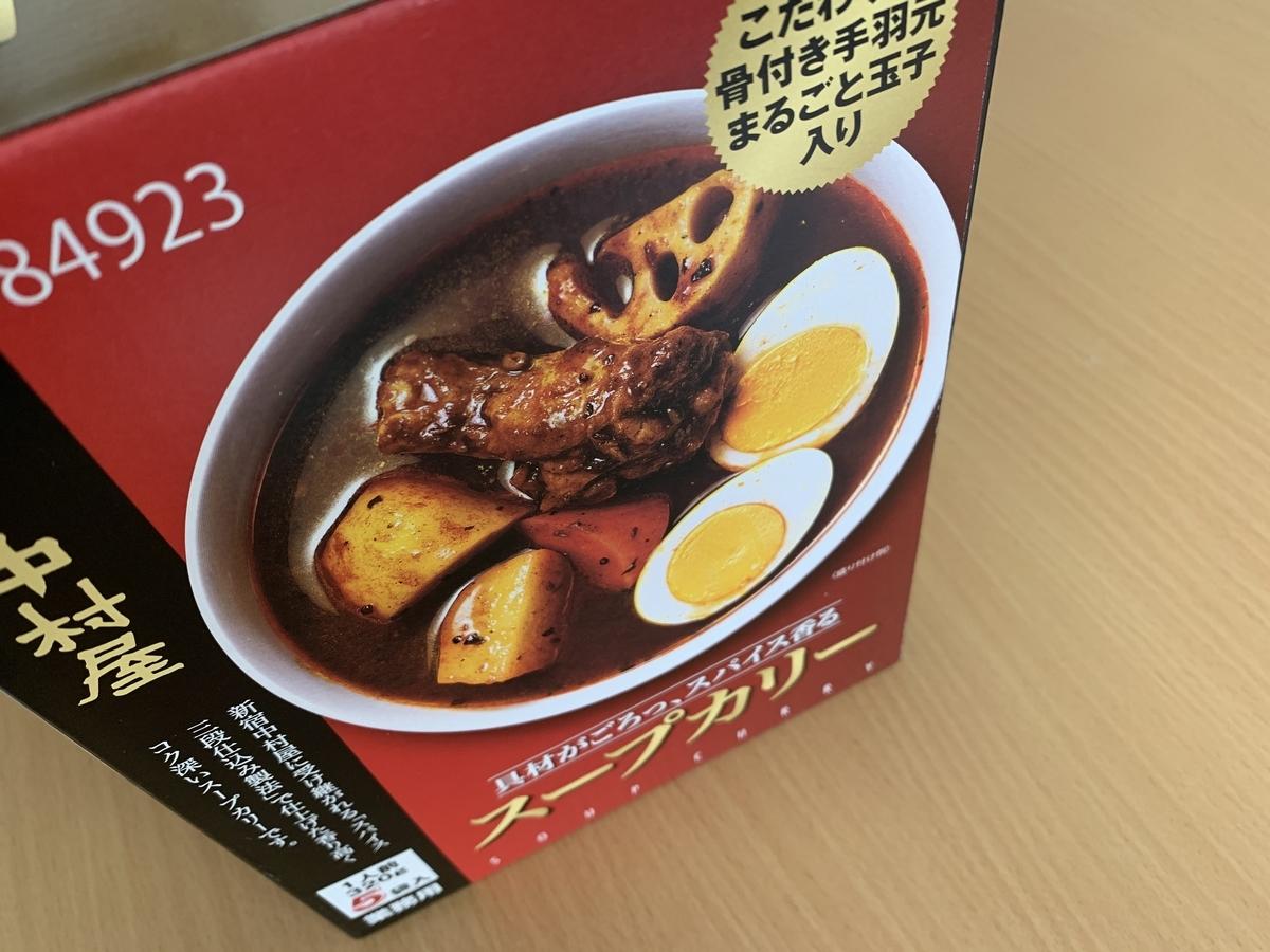 f:id:koyo_nishijima:20201112211634j:plain