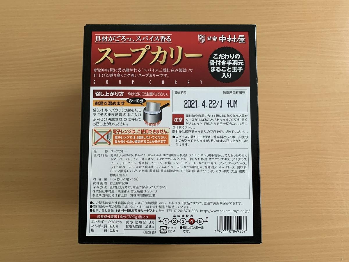 f:id:koyo_nishijima:20201112211713j:plain