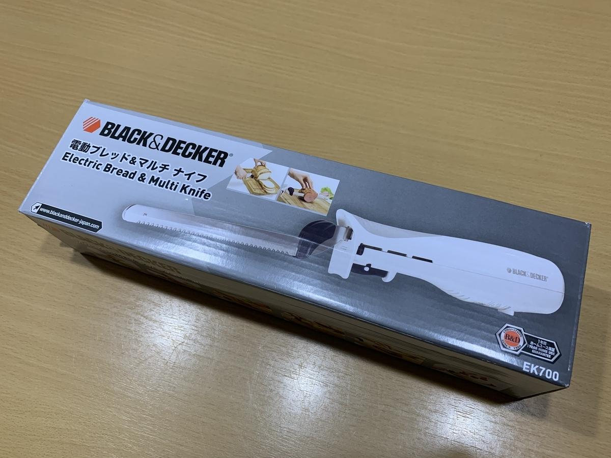 f:id:koyo_nishijima:20210129224220j:plain