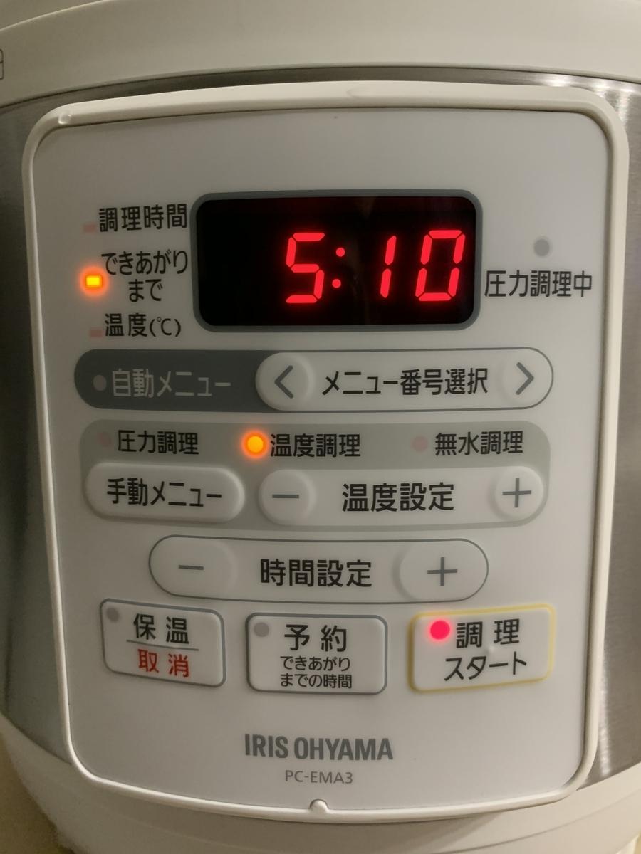 f:id:koyo_nishijima:20210206230205j:plain