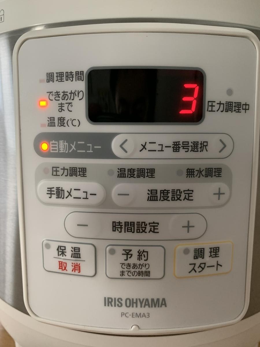 f:id:koyo_nishijima:20210210193723j:plain