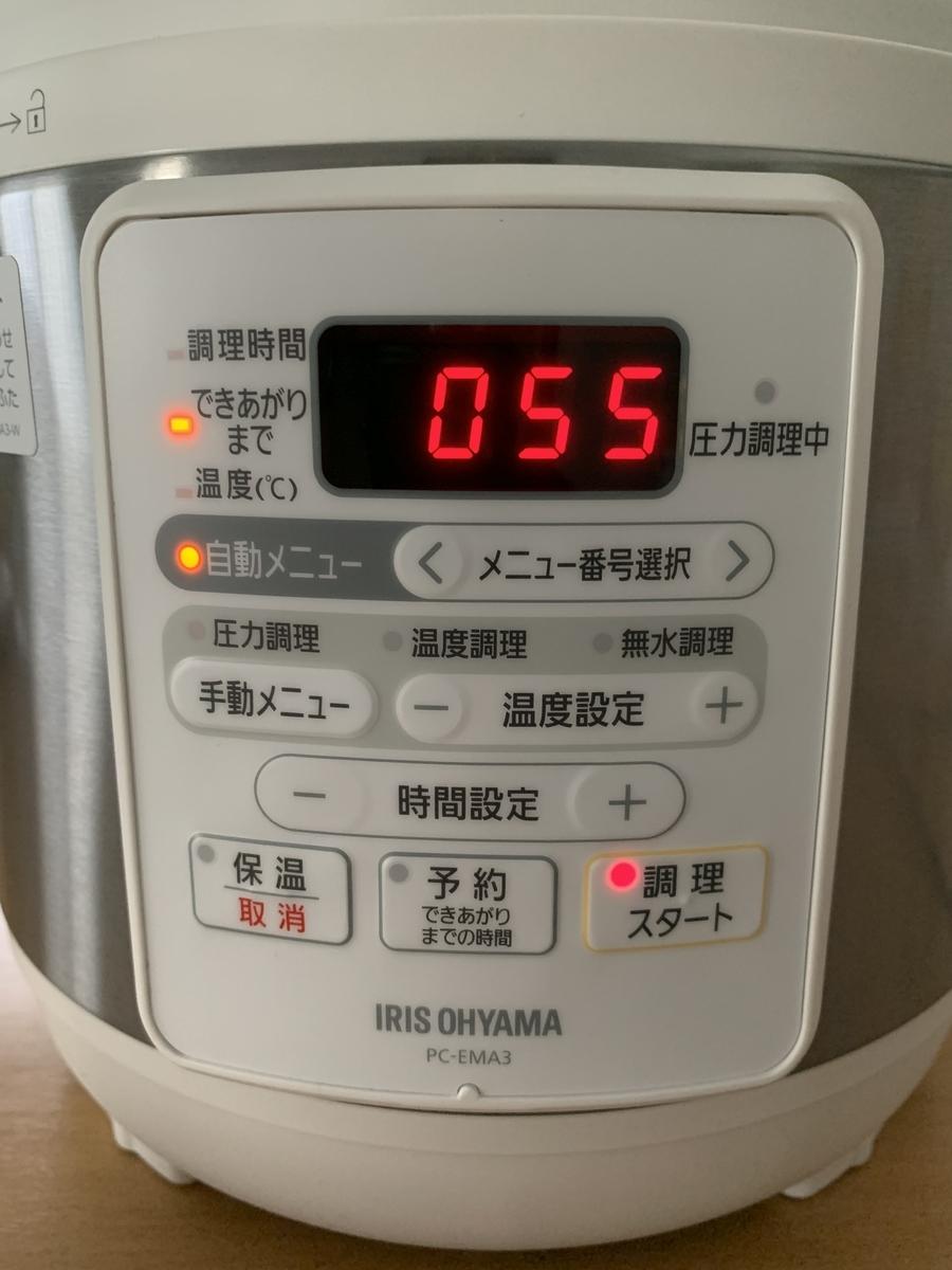 f:id:koyo_nishijima:20210210193918j:plain