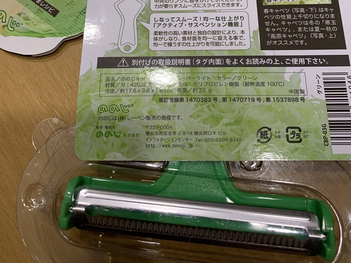f:id:koyo_nishijima:20210219212932j:plain
